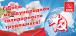 """Открытка """"С Днем международной солидарности трудящихся!"""""""