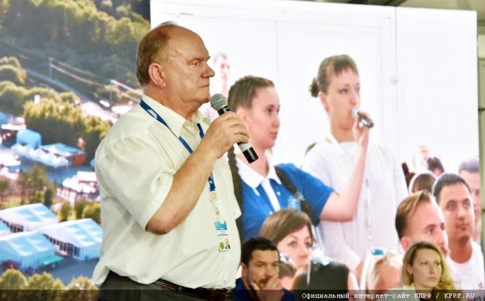 Г.А. Зюганов: Учиться диалогу