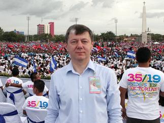 Дмитрий Новиков принял участие в праздновании 35-летия Победы Сандинистской революции