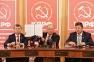 Церемония подписания Меморандума в поддержку КПРФ представителями Общественных организаций на выборах 18 сентября 2016 (30.08.16)