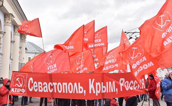 Г.А. Зюганов: Да здравствует Крым, да здравствует Севастополь, да здравствует наша Победа!