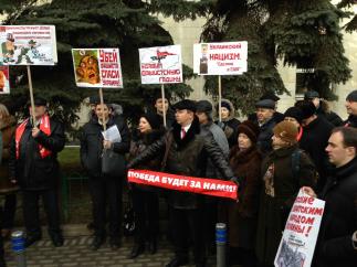 Нет фашизму на Украине!