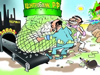 108 миллиардов долларов изъято из экономики России и выведено за границу