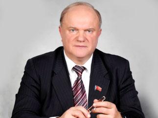 """Зюганов: """"Бандеровско-натовская клика развязала войну на востоке Украины"""""""