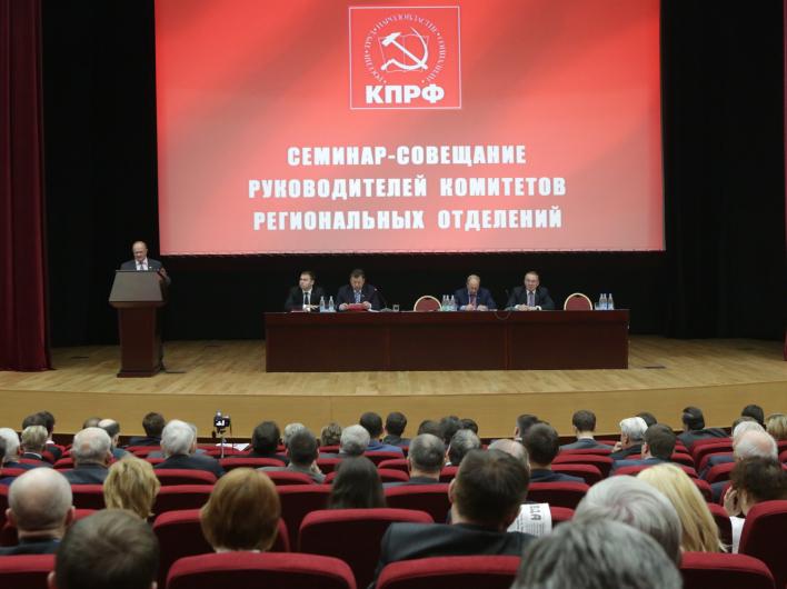 Г.А.Зюганов: «Наша идея формирования правительства народного доверия остается приоритетной»
