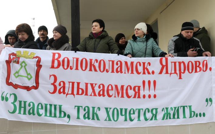 Катастрофа Волоколамска: Десятки отравленных детей и избитых родителей