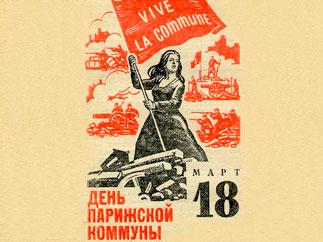«В целях окончательного создания и упрочения социализма»