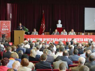 Основные направления социально-экономической политики РФ на период преодоления финансово-экономического кризиса