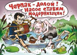 Д.Медведев: «Тушенку, мыло и спички с солью запасать не надо!»