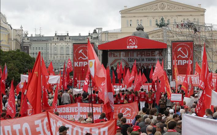 Левый поворот неизбежен! Всероссийская акция протеста в Москве