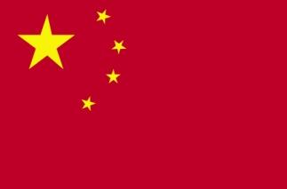 Ещё один китайский прорыв