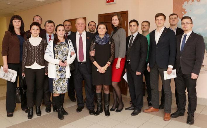 Лидер КПРФ выступил перед молодыми представителями четырёх парламентских партий страны