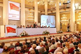 Наказы Всероссийского съезда  депутатов-коммунистов и сторонников КПРФ