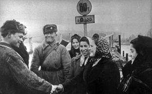 Висло-Одерская стратегическая наступательная операция